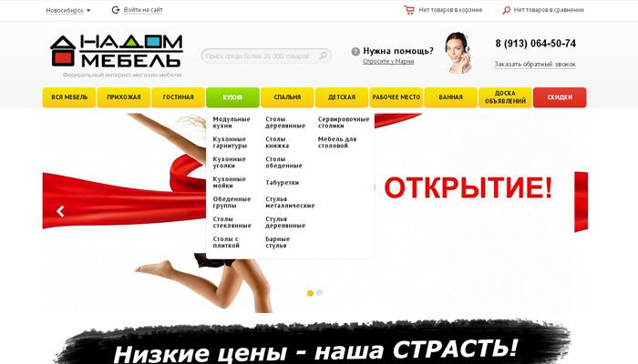 VseInstrumenti.Ru. Биотуалеты для дачи и дома по низким ценам. Продажа дачных биотуалетов оптом и в розницу.